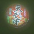 どん兵衛天ぷらそばが一番ですが