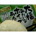 Wの抹茶( ゚∀ ゚)