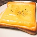 分厚いチーズ!!!