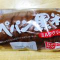 ヤマザキのコッペパン☆