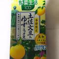 柑橘系の爽やかな風味がお口に広がるよ