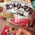 ミルキ〜な苺味〜♪