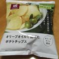 オリーブオイル香るシンプルなポテチ