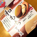リピ買い(*´v`*)