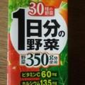 これ一本でお野菜いっぱ~い(^^)