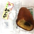 シナモンの香りが強い(^ ^)
