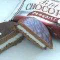 やっぱりチョコパイが好き( ・∇・)