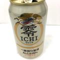 ノンアルコールだけど美味い(^ ^)