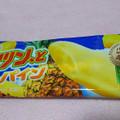 ジューシーで爽やかなパイナップルだよっ。