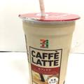 生乳の甘味とコーヒーの苦味がマッチ(^ ^)