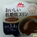 レベルアップ!ココアチョコの甘さがひしひし伝わる~!