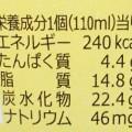 2種類のほうじ茶アイス