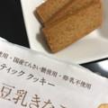 美味しいっっ!!(o^^o)