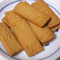マクロビオティック クッキー(豆乳きなこ)