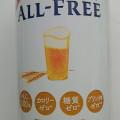 物足りないし、ビールティストってビール風味を味わう事か?