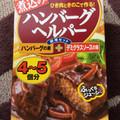 本格的な味( *´艸`)