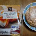 パイの形が丸くて四角い(*^^*)