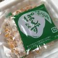 さっぱり納豆👏