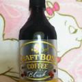 スッキリ美味しいブラックコーヒー