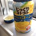 冷製も美味しい(^ ^)