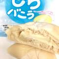 もち菓子とバニラクリームが合います(^ ^)