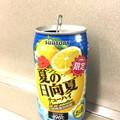 甘酸っぱい日向夏(^ ^)