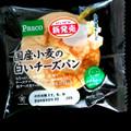 久々に美味しいチーズパン見つけたーo(^o^)o