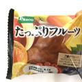 フルーツ好きさん御用達(^ ^)