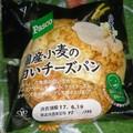 チーズ好きなら食べるべし!