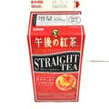 紅茶飲料の代名詞(^ ^)