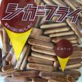 岡山県倉敷発のロングセラー商品
