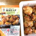 しっかりとした味付けで食べごたえあります(^ ^)