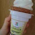 こっちはアイスクリームだっ