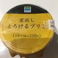 名前通りっ(*´ω`*)
