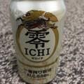 ビールに近い味と炭酸