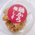 めっちゃ美味しい!!!😍