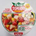 トマト色の謎肉