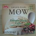 モウ エチオピアモカコーヒー