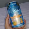 柑橘の苦味をしっかり再現!