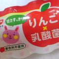 かわいいりんごのまろやかなクイックモーニング☆彡