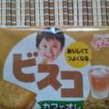 ビスコのおとな味~(*^▽^*)♫