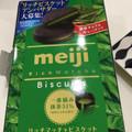 抹茶が濃いチョコレートを挟んだクッキー