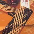 つむぐ織りなす..秋の味覚( *´艸`)