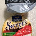 これぞフォトジェニックΣ(・ω・ノ)ノ!スイーツ苺ショートケーキ