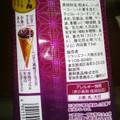 和洋折衷とても美味なアイス♪