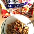 この味好き!!