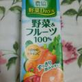 飲みやすい野菜&フルーツジュース♀