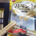 キャラメル味のホワイトチョコルマンド