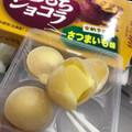 おいしいいい( *´艸`)秋感じる安納芋
