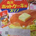森永ホットケーキ風味